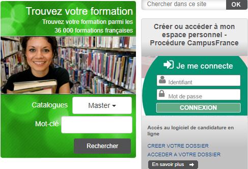 يقدم موقع CampusFrance خدمة في المستوى، والتي تمكن الطلاب من الوصول السلس للمعلومة، وتقديم طلبات ترشحهم للدراسة بفرنسا وذلك عن طريق إختيار الجامعات المرغوب فيها بطريقة سهلة تضمن الشفافية والوضوح
