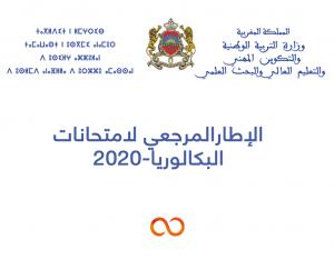kezakoo logo